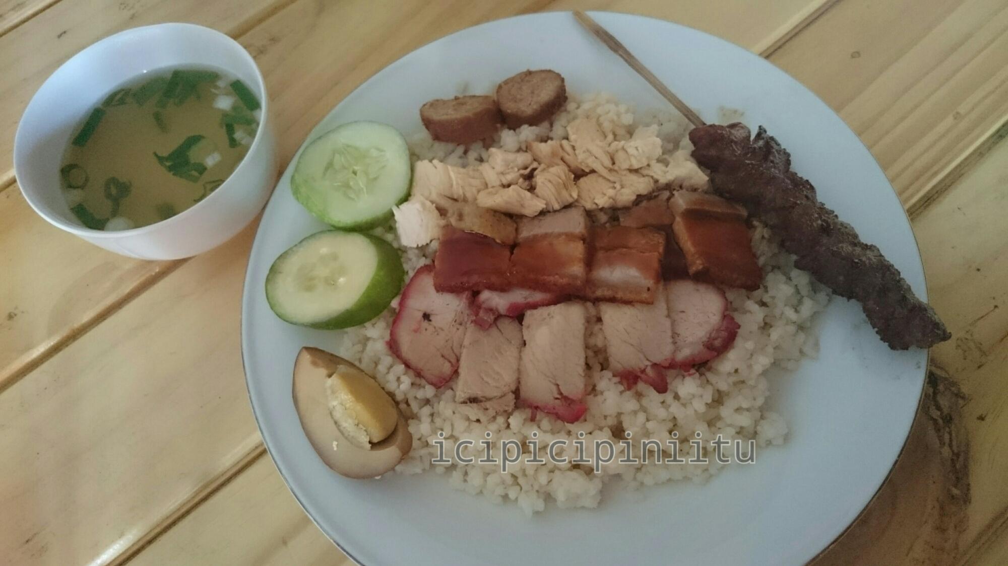 Kuliner Purwokerto Laman 2 My Food Diary